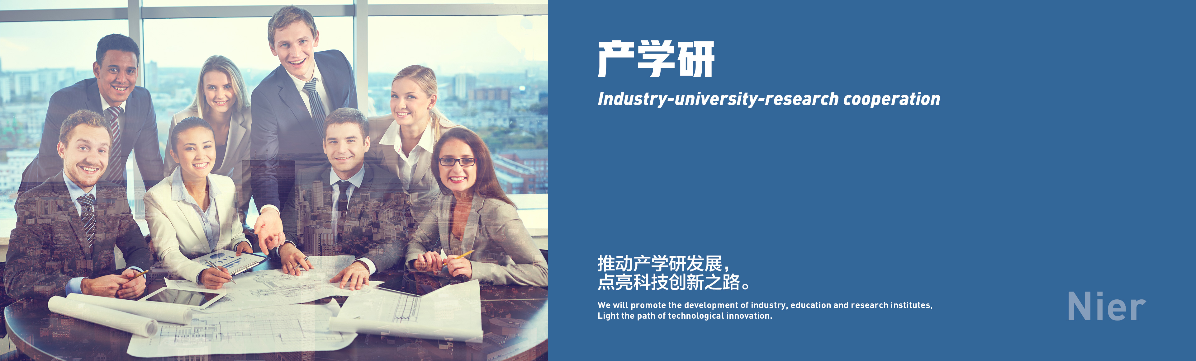 Industry-university research
