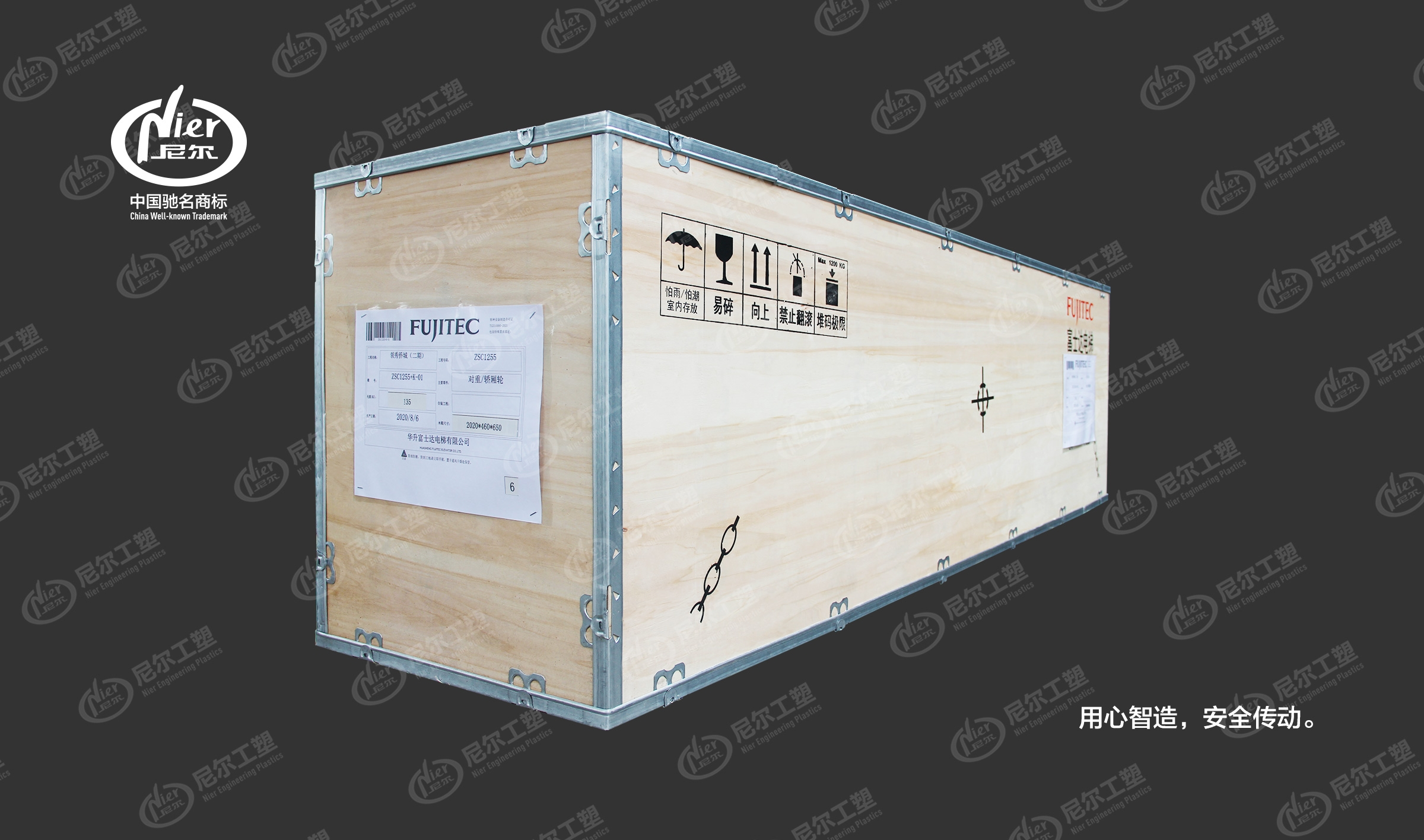 Elevator components packed in whole wooden case