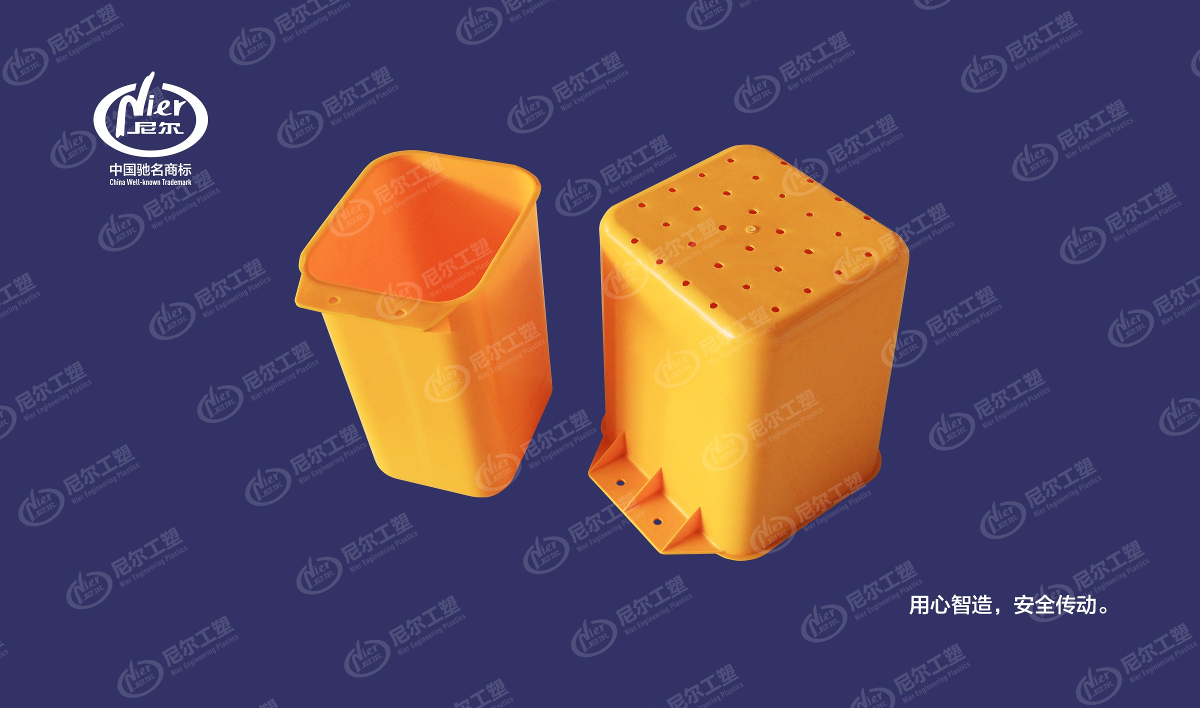 Rope wedge protective cover