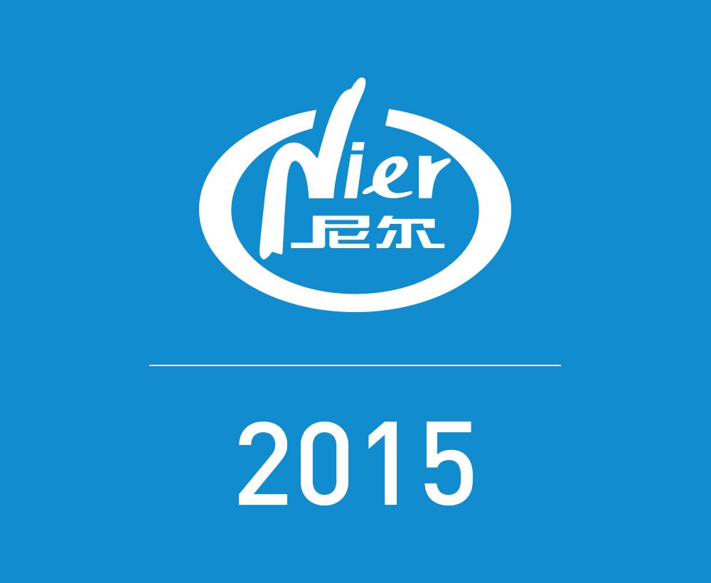 History of development in 2015