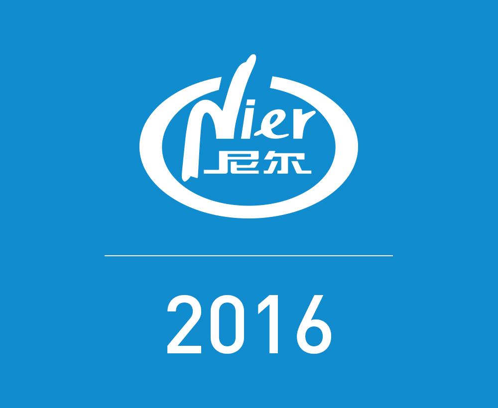 History of development in 2016